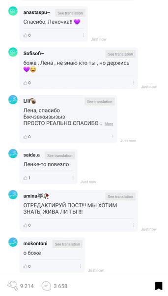 пост Лена отредактировала :)