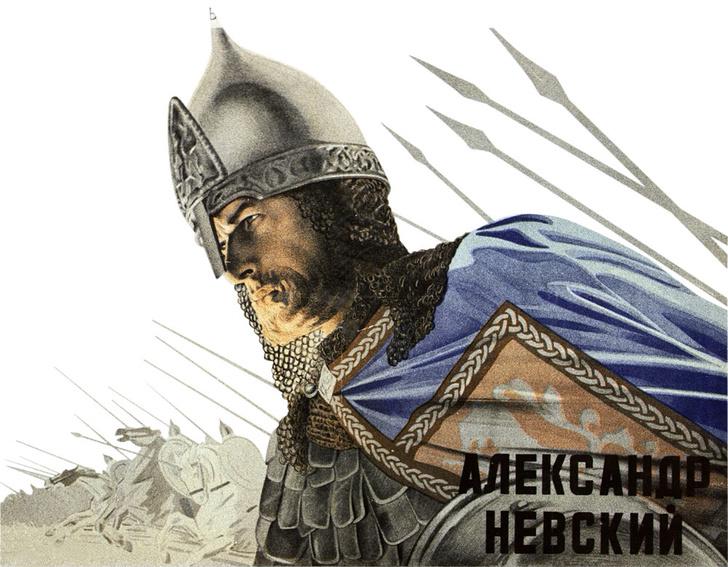 Фото №1 - 11 мифов об Александре Невском: кто к нам с мечом придет...