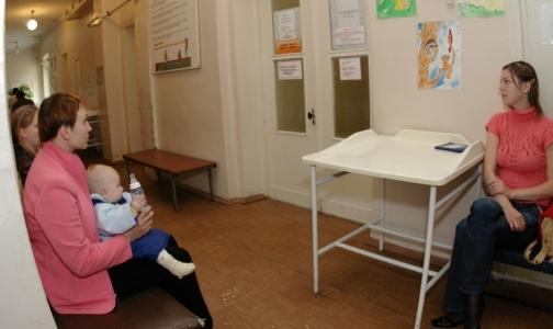 Фото №1 - Петербуржцев просят оценить лечение в городских поликлиниках