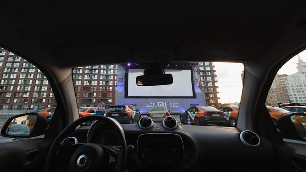Let Mi See автомобильный кинотеатр