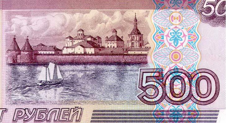 Фото №6 - Удачливый ездец: история рубля