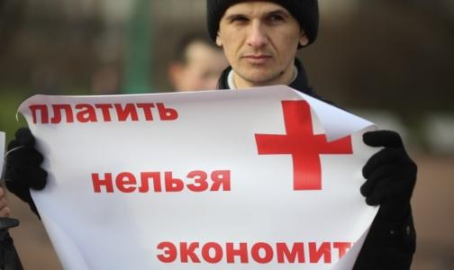 Фото №1 - Петербургские врачи объяснили, зачем выходят на митинг 15 апреля