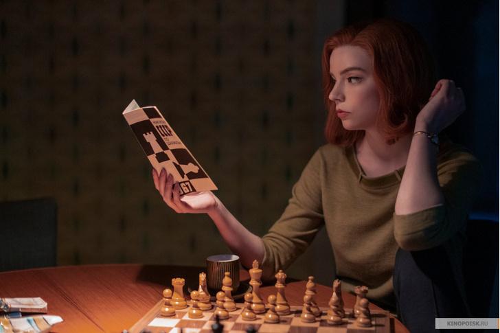 Фото №10 - Кино на выходных: сериал «Ход королевы»