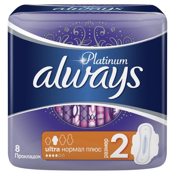 Фото №2 - Кое-что для «этих дней»: новые Always Platinum