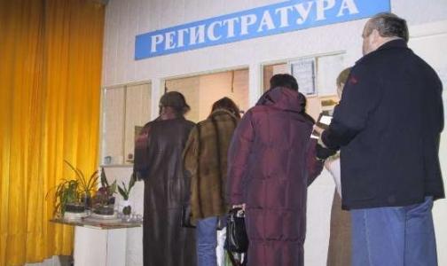Фото №1 - Очереди в поликлиники возмутили Путина
