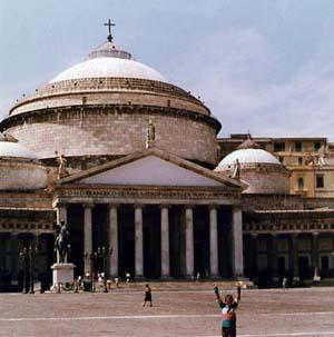 Фото №1 - Неапольцы подсунут туристам фальшивки