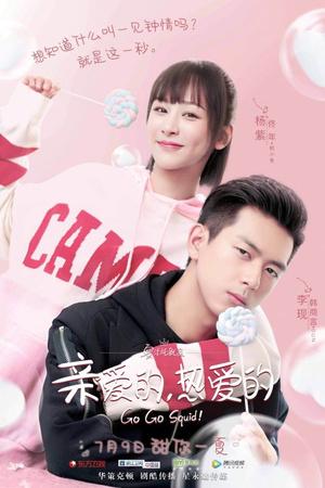 Фото №2 - Топ-10 лучших китайских дорам: выбор фансаб-группы White & Black
