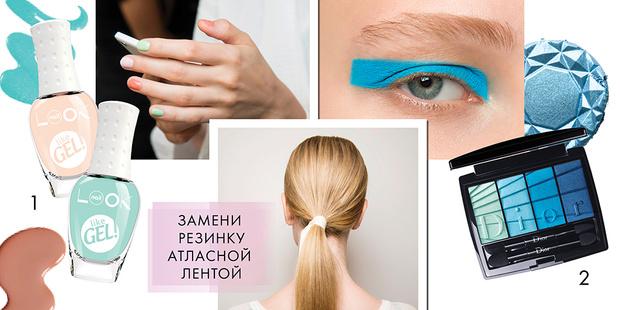 Фото №2 - Твоя новая весна: beauty-тренды сезона