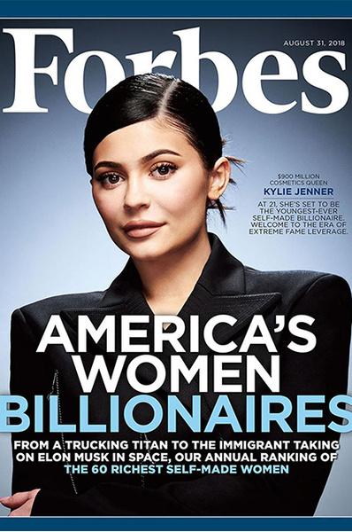 Кайли Дженнер на обложке журнала Forbes