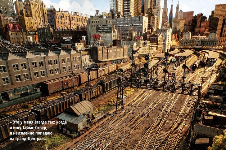 Фото №1 - Род Стюарт создавал эту модель железной дороги 23 года