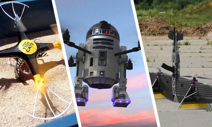 Фото №1 - Самые необычные дроны