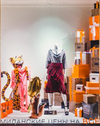 Фото №2 - ЦУМ устроит аукцион «леопардов» для помощи детям