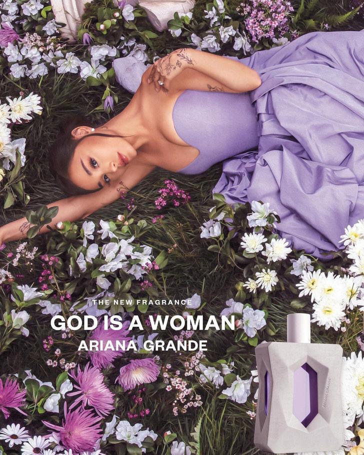 Фото №1 - Аромат для богини: каким будет новый парфюм от Арианы Гранде