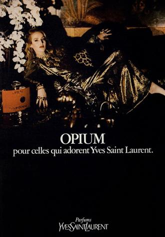Фото №6 - Легендарный и дерзкий: Opium от Yves Saint Laurent