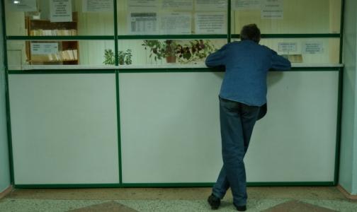 Фото №1 - За оставленную без ответа жалобу петербуржца главврач заплатит штраф