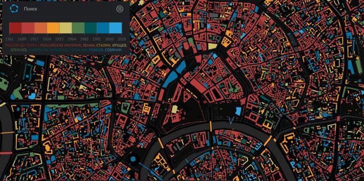 Фото №2 - Ссылка дня: как узнать возраст своего дома, если ты живешь в Москве