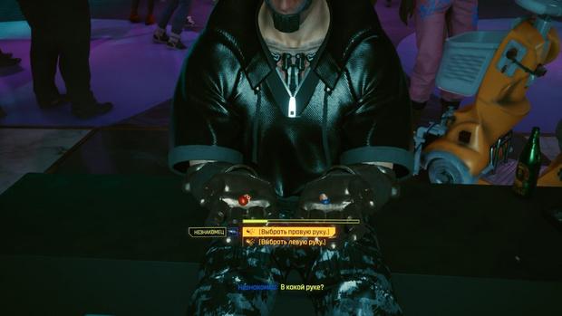 Фото №4 - 10 самых интересных пасхалок из Cyberpunk 2077