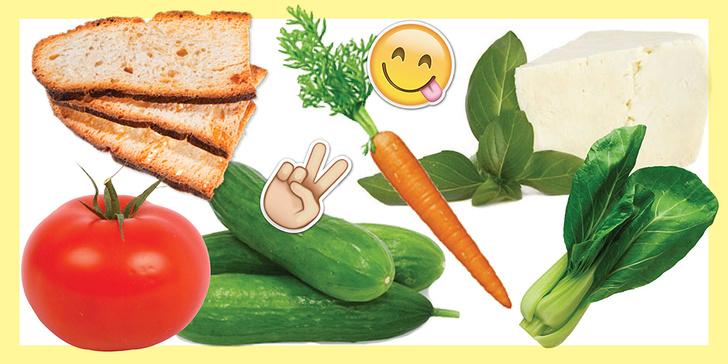 вегетарианский ланч-бокс
