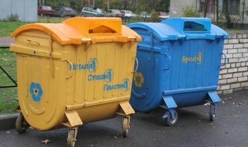 Фото №1 - В Петербурге пройдет очередная акция по раздельному сбору отходов