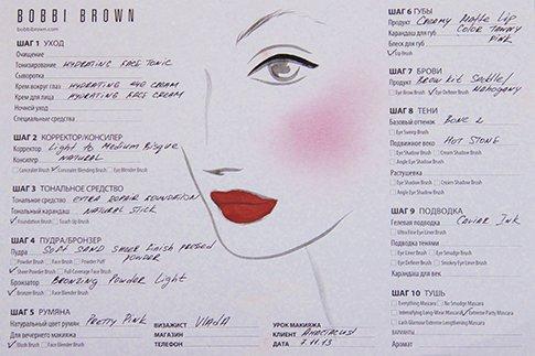 Фото №2 - Как сделать дневной макияж: мастер-класс Bobbi Brown