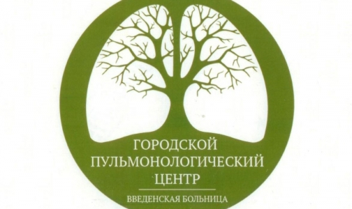 Фото №1 - В Петербурге открылся первый в России пульмонологический центр