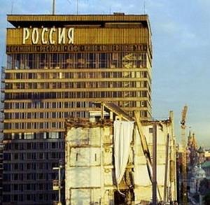 Фото №1 - Из «России» выйдут четыре отеля