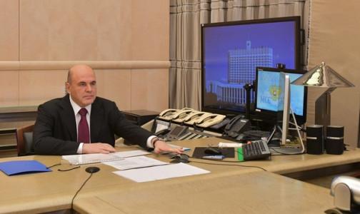 Фото №1 - Здравоохранение – отдельно. Российский премьер выделил его в своем аппарате в самостоятельный департамент