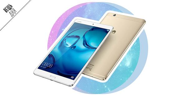 Фото №1 - Вещь дня: Планшет Huawei MediaPad M3