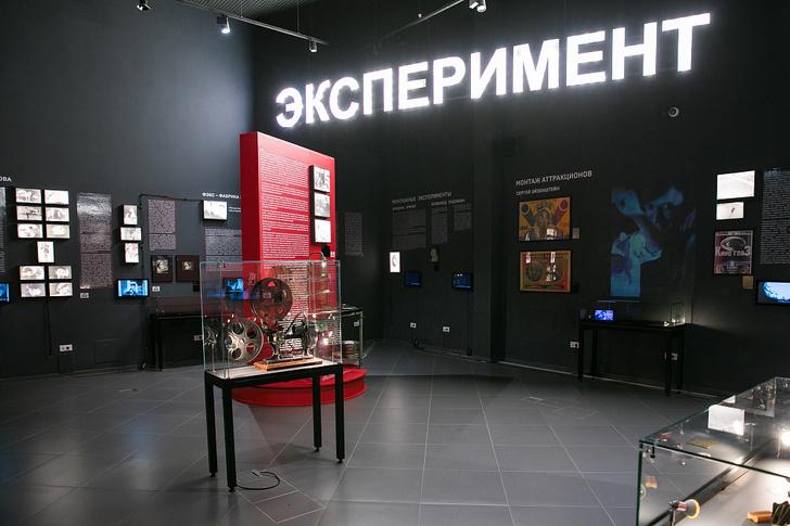 Фото №9 - Старое кино в Москве: где его смотреть