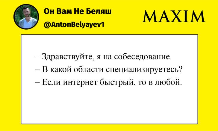 Фото №1 - Шутки четверга и армянская экономика