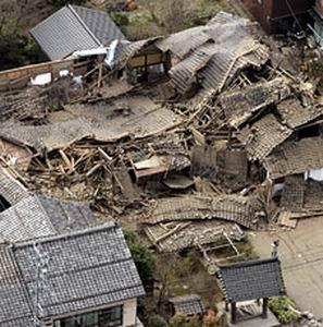 Фото №1 - В Японии ввели систему предупреждения населения о землетрясениях