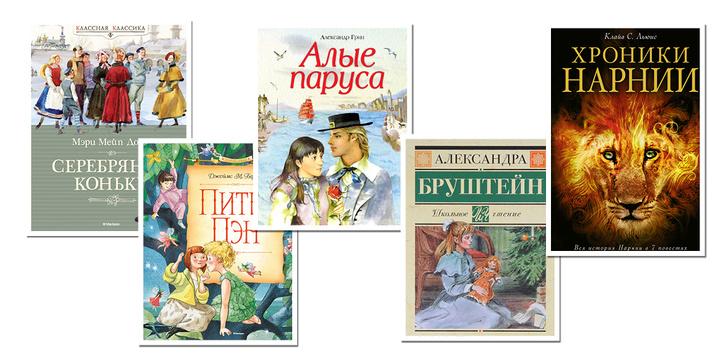 Фото №3 - 15 книг, которые нужно было прочитать в детстве