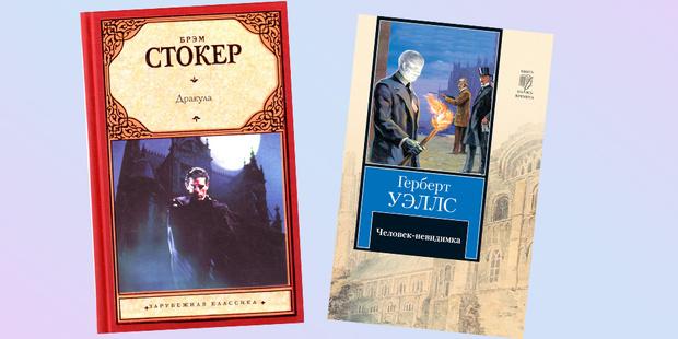 Фото №10 - Книжный челлендж: твой личный список литературы на 2018 год