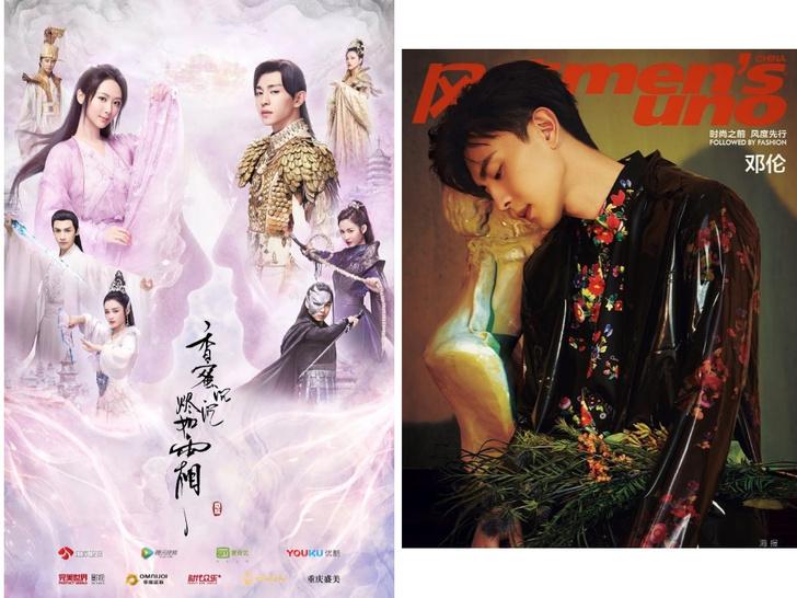 Фото №9 - Топ-100 самых красивых азиатских мужчин. Часть 7