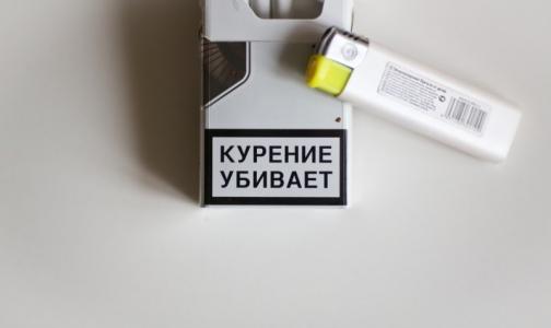 Фото №1 - ВОЗ собирается приравнять электронные сигареты к обычному табаку