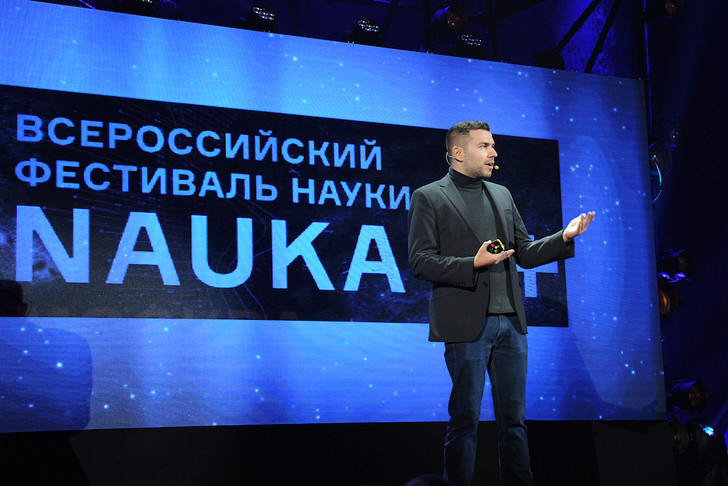 Фото №1 - В Москве состоится Всероссийский фестиваль NAUKA 0+