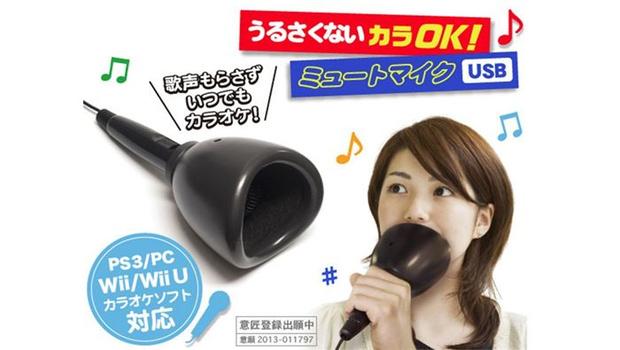 Фото №12 - Топ-17 самых странных, абсурдных и максимально бесполезных японских изобретений