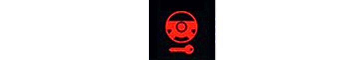 Фото №20 - Самый полный гид по контрольным лампам приборной панели твоего автомобиля