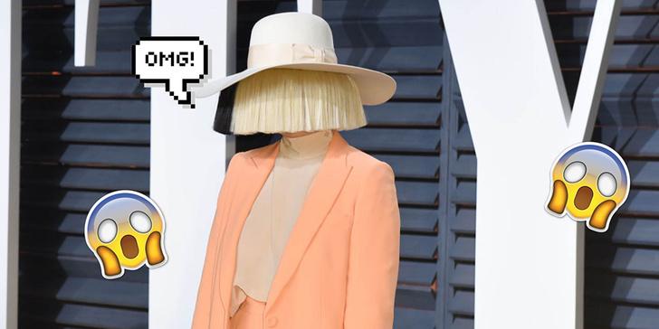 Фото №2 - А ты знала, как Sia выглядит без парика?