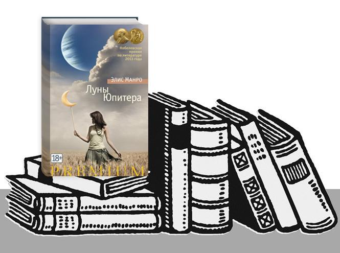Фото №4 - К прочтению: 7 книг-лауреатов Нобелевской премии по литературе