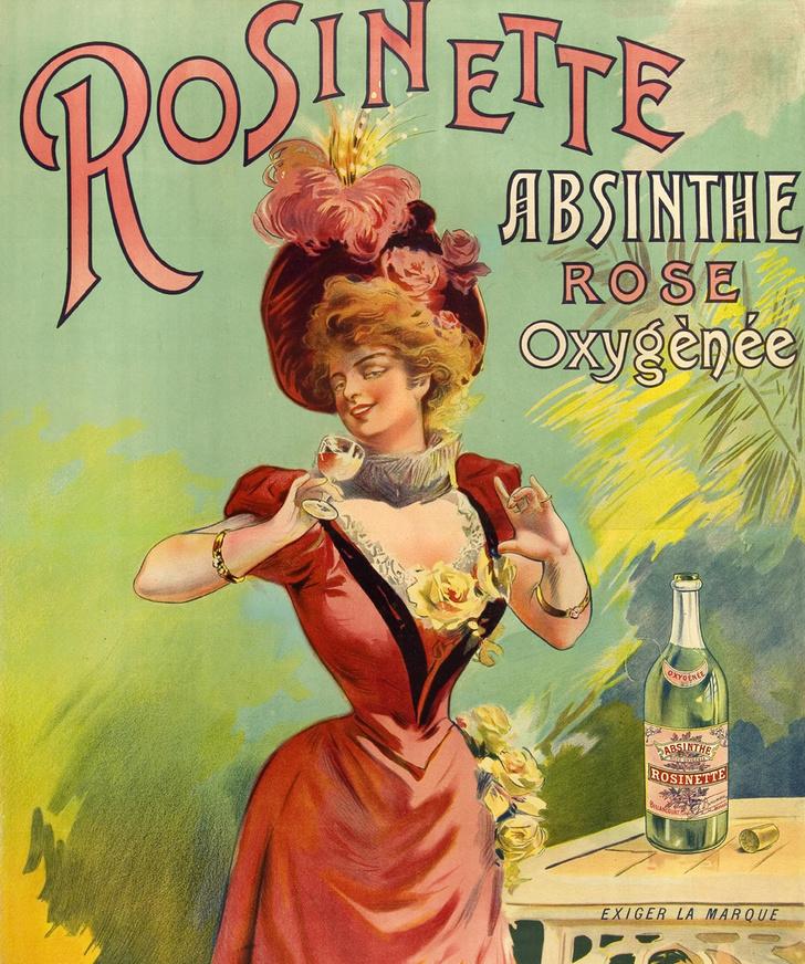 Фото №7 - Лекарство матушки Анрио: история и производство абсента