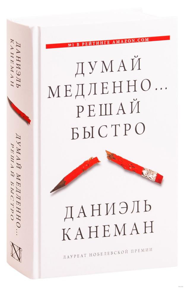 Фото №5 - Топ-10 нон-фикшн книг о саморазвитии, которые вам стоит прочесть