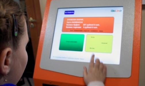 Фото №1 - В школьных столовых Петербурга заработала карточная система