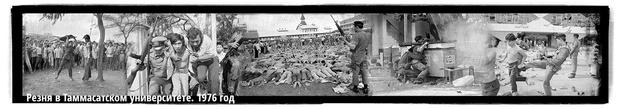 Фото №3 - Рама Тайский, король взаконе: жизнь и похождения монарха Таиланда