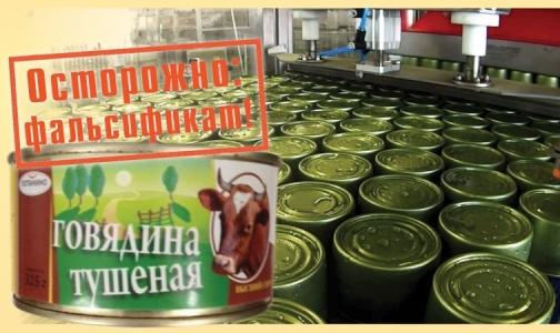Фото №1 - Петербургские эксперты обнаружили в ГОСТовской тушенке сою