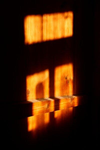 Фото №1 - Как солнце стало зрячим