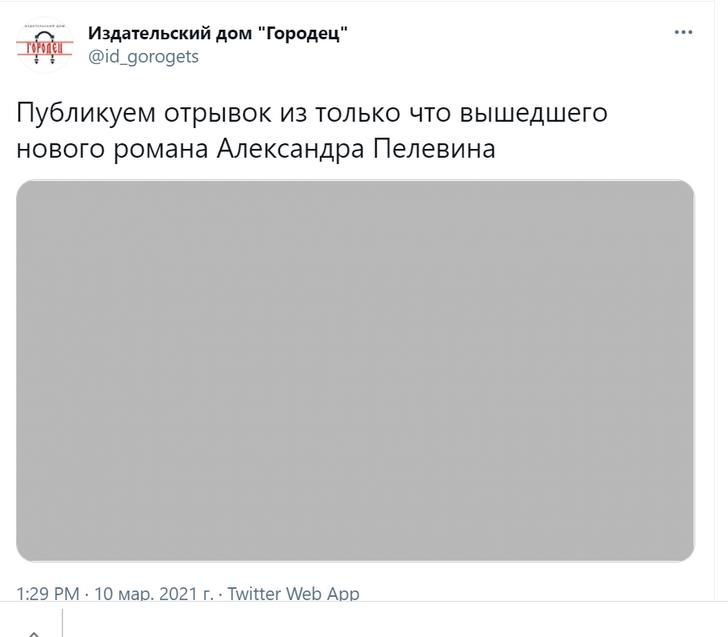 Фото №9 - Лучшие шутки о замедлении «Твиттера» Роскомнадзором