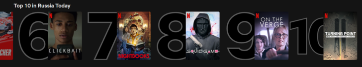 Фото №2 - «Игра в кальмара» стала самой популярной дорамой на Netflix