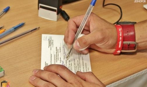 Фото №1 - Утверждены новые правила использования донорской крови