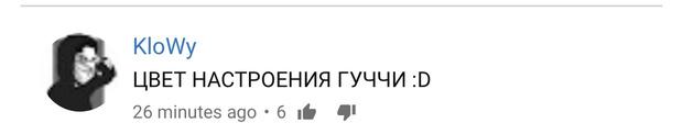 Фото №6 - Пародия на современных рэперов от Black Star: у Тимати и Егора Крида вышел клип на песню «Гучи»
